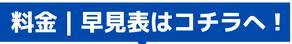 ノートパソコン修理ノートPC修理横浜市 dell/dynabook/lenovo/VAIO修理横浜市 パソコン修理ノートブック横浜市