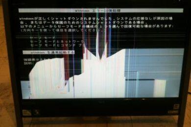 NEC デスクトップ 液晶交換 液晶割れ