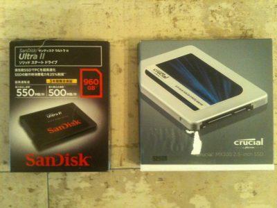 dynabook ダイナブック SSD交換 SSD換装 アップグレード データ移行 横浜市