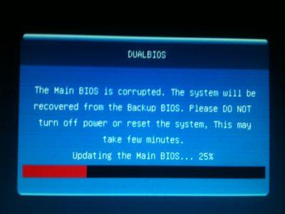 自作機 BTO自作pc BIOSアップデート 失敗 BIOS更新 失敗 起動しない