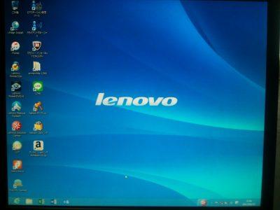 横浜市パソコン出張修理出張サポート レノボ修理 Lenovo修理
