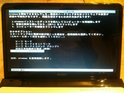 パソコン出張サポート 横浜市港南区 横浜市金沢区