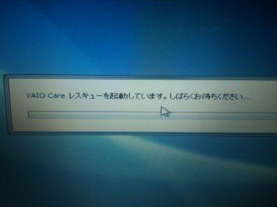 パソコン初期設定 横浜市港南区 横浜市南区 横浜市金沢区