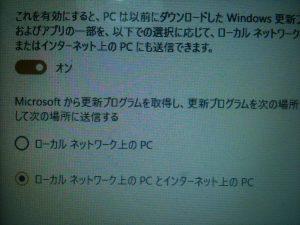 パソコン修理 初期設定 料金 費用 横浜市 神奈川