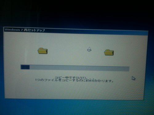 横須賀市 NEC 液晶交換 パソコン修理
