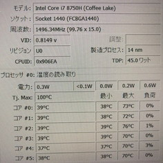 hpパソコン修理ダイナブックdynabook修理 横浜市港南区の出張pc修理持ち込み